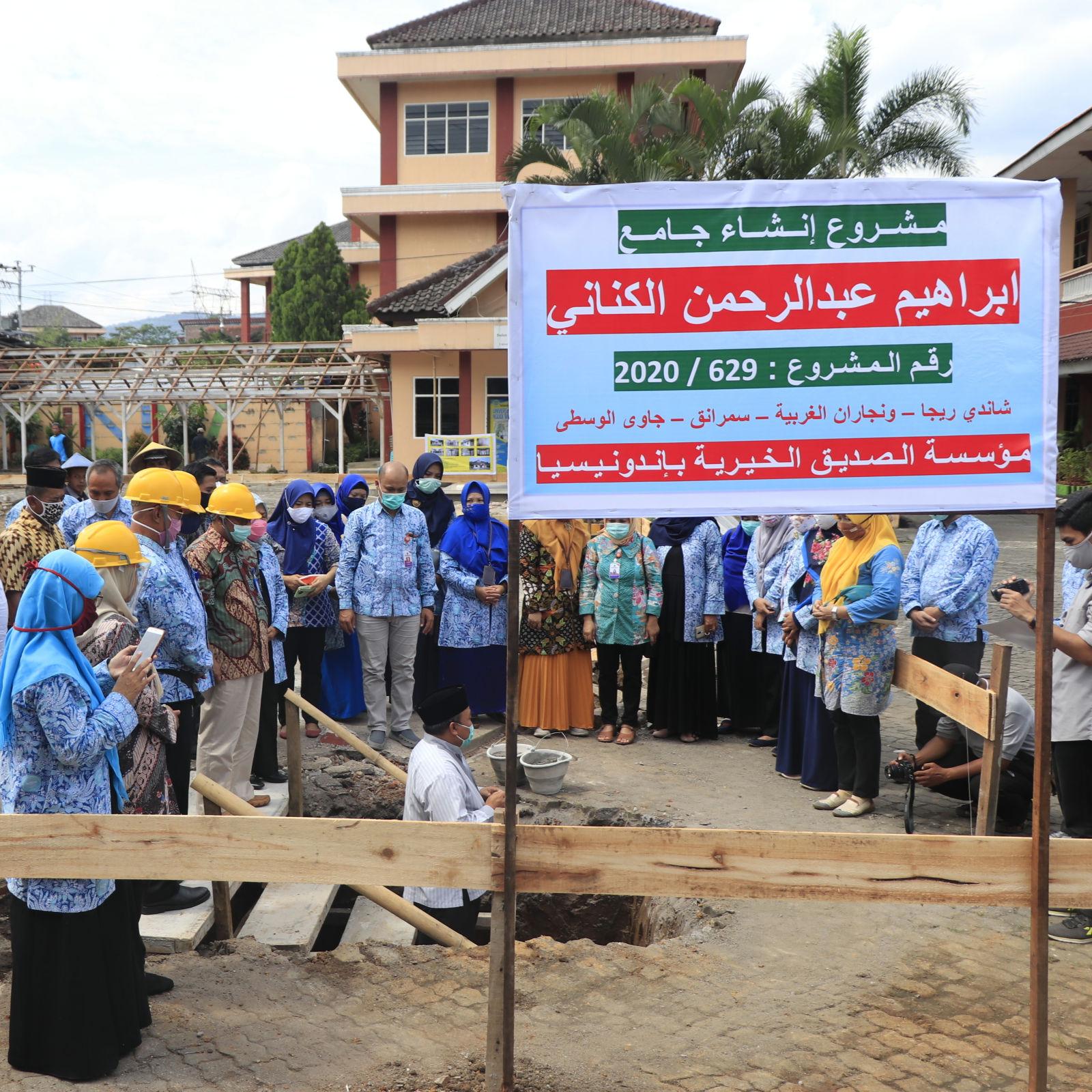 Pembangunan Masjid UNW